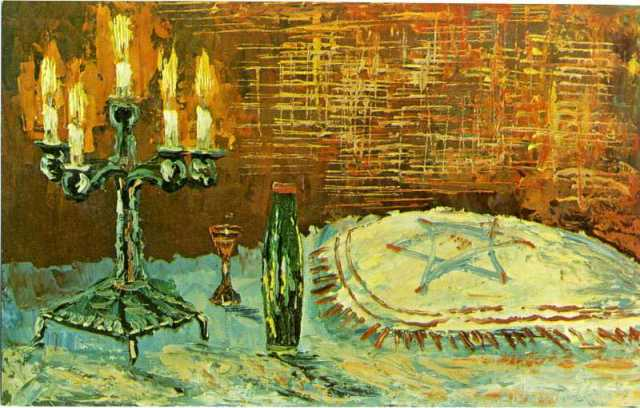Wishing you a peaceful Shabbat from the collection of artist, Morris Katz.